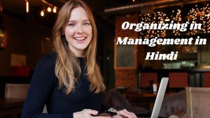 Read more about the article Organizing in Management in Hindi (प्रबंधन में आयोजन क्या है ?)